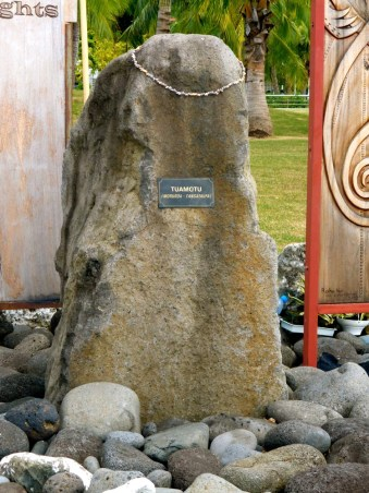 Tahiti - August 2014 - Memorial Site for Nuclear Testings - TUAMOTU (copy)